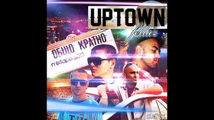 """Uptown Fellaz - Пичове От Квартала (от """"общо Кратно"""" the mixtape)"""