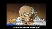 Needless - Епизод 18 - Bg Sub - Високо Качество