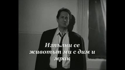 Вече нощем аз не спя - Макис Христодулопулос (превод)