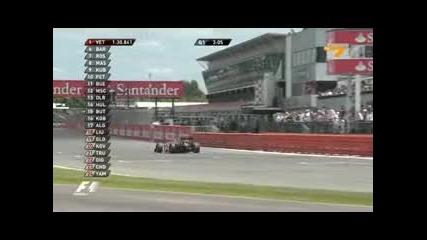 Formula 1 Uk Silverstone Квалификации част 2