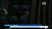 Съдът в Белград пусна Цветан Василев - Новините на Нова