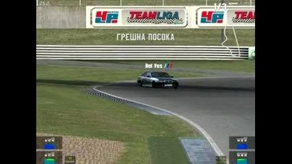 Моя Drift на Live For Speed със Стрелки!