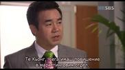 [бг субс] Bad Family - епизод 9 - 2/3