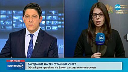 Новините на NOVA (20.11.2018 - обедна емисия)