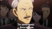 [sabotage]_magic_kaito_1412 - 03 bg