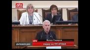 Изявление на Волен Сидеров на 09.01.2013