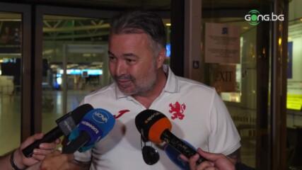 Ясен Петров: Нашият път ще е дълъг, но съм оптимист