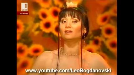 Даньова Мама - Софи Маринова ( Hq )
