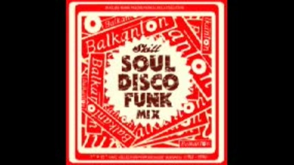Dj Skill - Balkanton Nostalgia Mix (1968 - 1984)