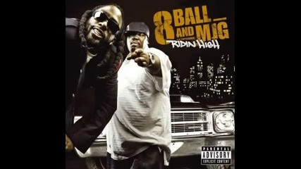 8 Ball Mjg Ft. Project Pat - Relax Take Notes