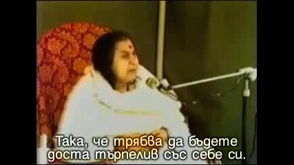 Защо снимката на Шри Матаджи, опасностите на Ошо