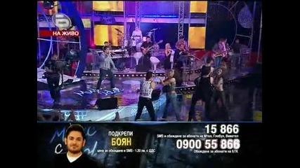 Music Idol 3 - Боян - Let me entertain you - Mtv Концерт