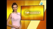 Вип Новини (29.07.2013 г.) За Spirit Of Burgas, Sofia Rocks 2013 и още...