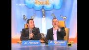 07.04 Господари на ефира ! - златен скункс за пр. Вучков! [цялото предаване] !