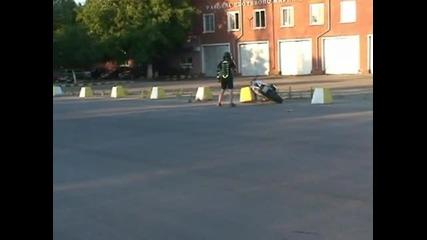 Stunt Ride Dimitrovgrad