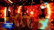 Трио Paradise - X Factor Live (27.10.2015)