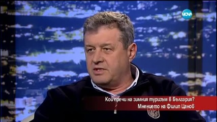 Кой пречи на зимния туризъм в България- - Часът на Милен Цветков (30.01.2015)