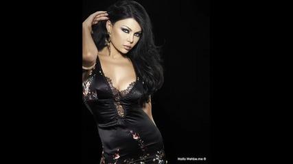 Бг Субтитри ! Haifa Wehbe - Leik el wawa .. mn xybava arabska pesen !!