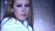 Джена - Жена без име, 2008