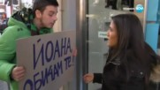 София - Ден и Нощ - Епизод 284 - Част 2