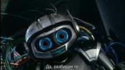 Robosapien Rebooted 2013.