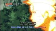 Бг Субс Naruto Shippuuden 308 Високо качество