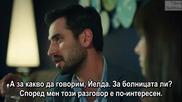 Hayat Yolunda - По пътя на живота - Епизод 5, Вечеря, бг субс