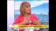 Кулезич- Нелепо е политици да говорят за моралната стойност на протестите