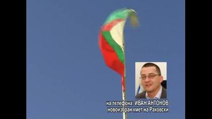Ще Касират Ли Изборите В Раковски?