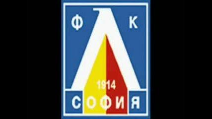 Химн На Левски