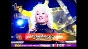 Вера Матович - Воли теби твоя србиянка ( 2011 ) / Vera Matovic