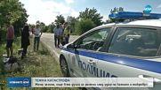 Жертва и 4 ранени при тежка катастрофа на пътя София - Варна