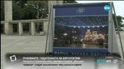 Започва 23-тият Международен филмов фестивал във Варна