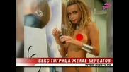 Известна порно звезда - Ще скъсам Бербо от секс