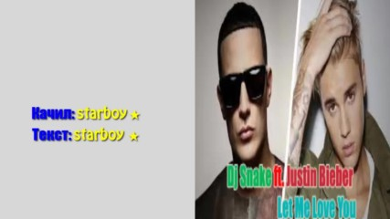 [ Lyrics ] Dj Snake ft. Justin Bieber - Let Me Love You