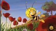 Пчеличката Мая - драматизация по Валдемар Бонзелс