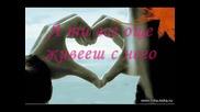 Mile Kitic - Videli Se Nismo Dugo (с Превод)