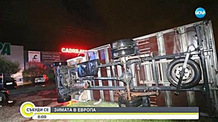 ЛОШО ВЪВ ФРАНЦИЯ: Торнадо разруши покриви в средиземноморски курорт