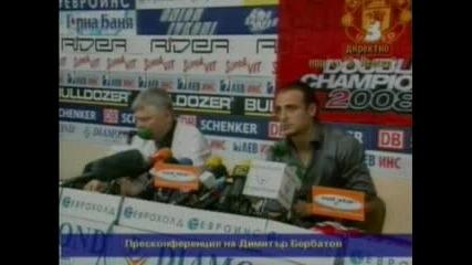 Berbatov V Manchester United