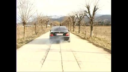 Mercedes S55 Amg Kompressor V8