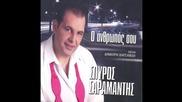 Spiros Saramantis - Esy kai Ego (new Single 2015)