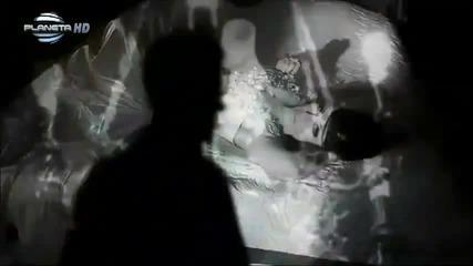 Ивана - По дяволите Рая