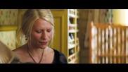 Звезден прах (2007) част 11