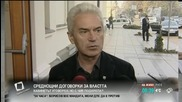 """Сидеров: Патриотите действат различно от това, което говорят - """"Здравей, България"""""""