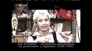 ! За нещата от живота - 4, Николина Чакардъкова в Горещо