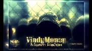 VladyMoney - Моят Район (Official Release)