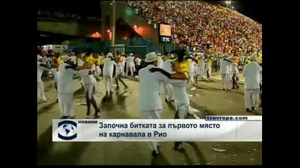 Започна битката за първото място на карнавала в Рио