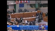 ! Бих Изпратила Евродепутатите В Друг Съюз - Господари На Ефира,  15.06.2009