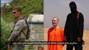 (warning Graphic) Breaking American journalist James Wright Foley beheaded by Isis in chilling video
