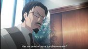 Sakurako-san no Ashimoto ni wa Shitai ga Umatteiru - 10 [ Бг субс ]